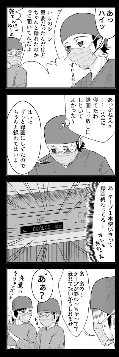 4panel064-2はじめての開頭手術16-2